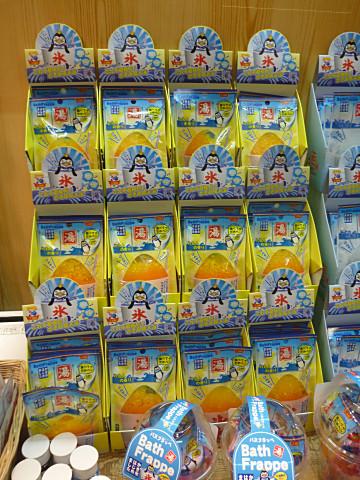 かき氷風入浴剤