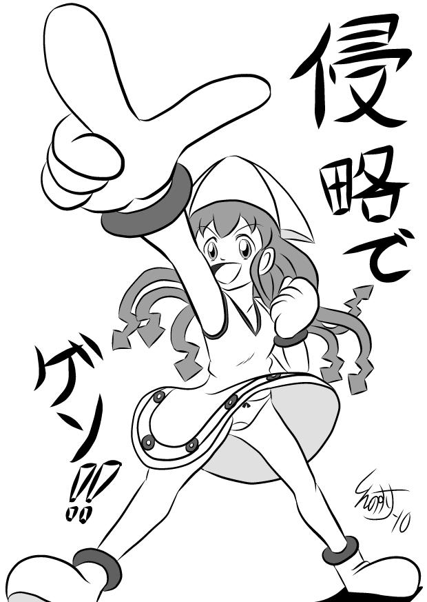 〔イカ娘可愛いでゲソ!〕