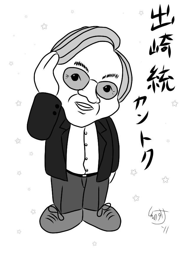 〔出崎統監督〕