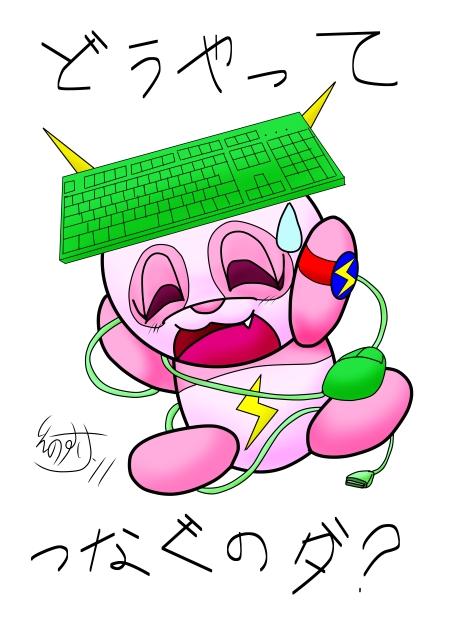 サンダー・ピンク