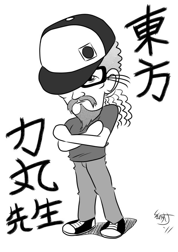 〔漫読家・東方力丸〕