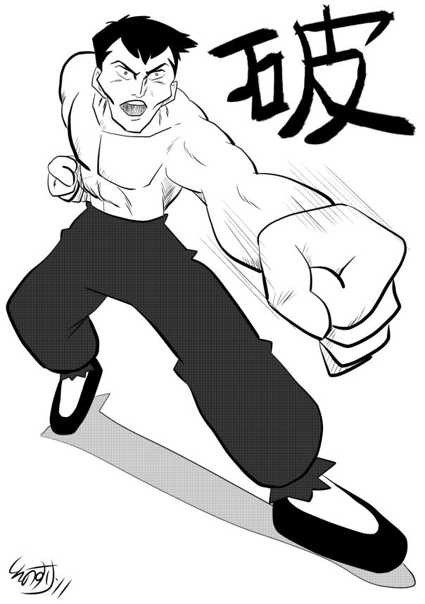 〔徳丸完:スカイラービーム!〕