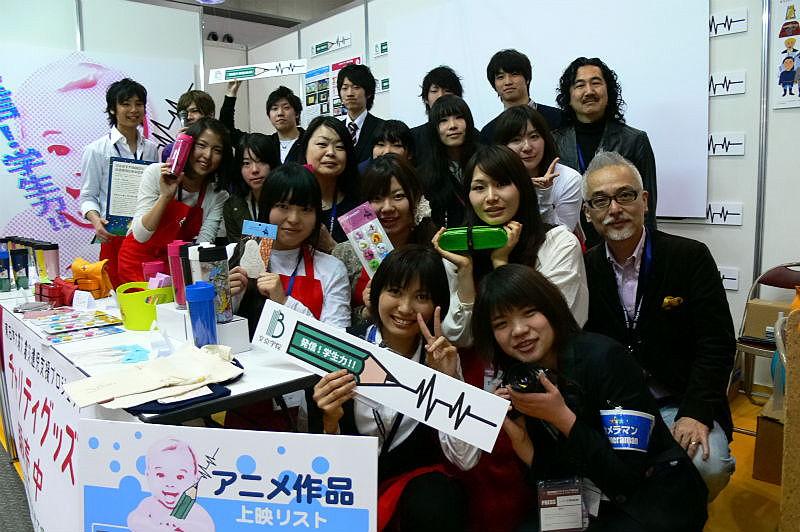 〔TAF2012文京学院大学04〕
