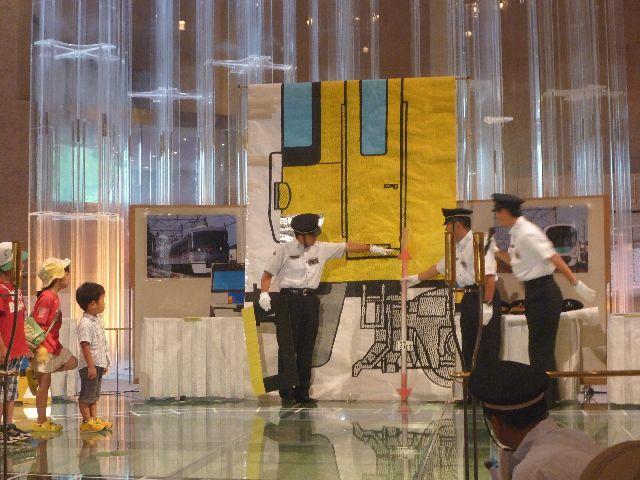大鉄道博2010