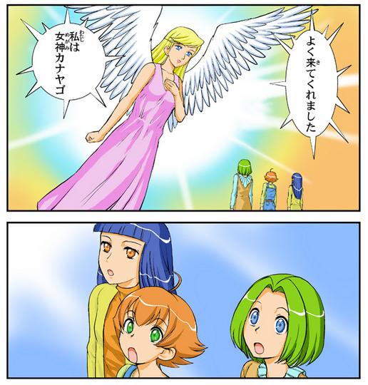 魔法の刀匠 鍛冶屋☆シスターズ