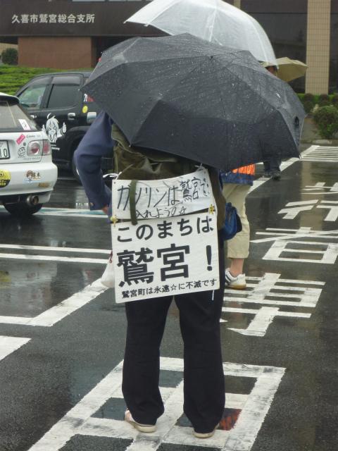 萌えフェス2010 in 鷲宮