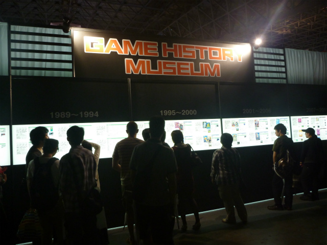 GAME HISTORY MUSEUM