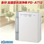 【ホワイト】 象印 加湿空気清浄機 PD-AT12-WB