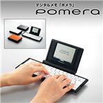 【ホワイト】 デジタルメモ「ポメラ」DM10 パールホワイト