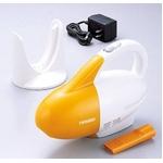 【オレンジ】 ツインバード コードレス掃除機 サットリーナミニ HC-4321OR