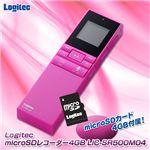 【ピンク】 Logitec microSDレコーダー4GB LIC-SR500M04